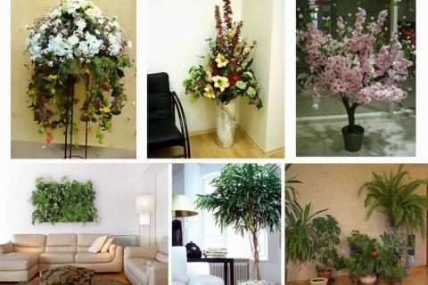 Различные искусственные цветы