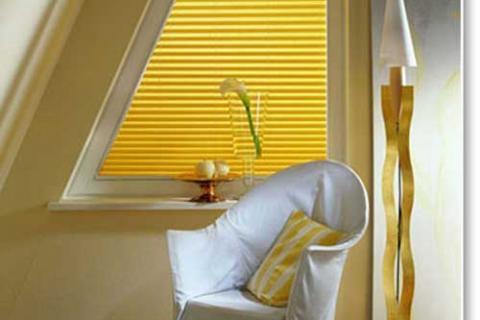 желтые шторы-плиссе