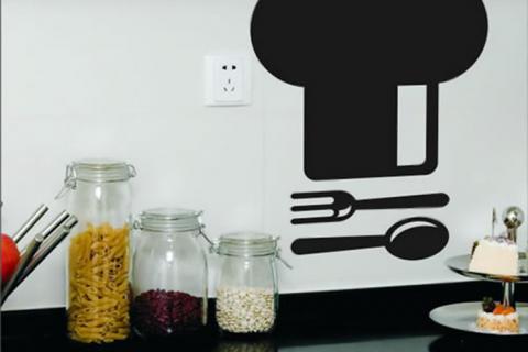 наклейка с изображением кухонных предметов