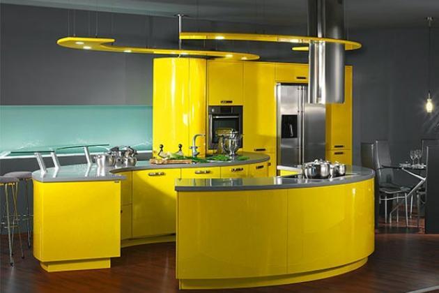 желтый кухонный остров