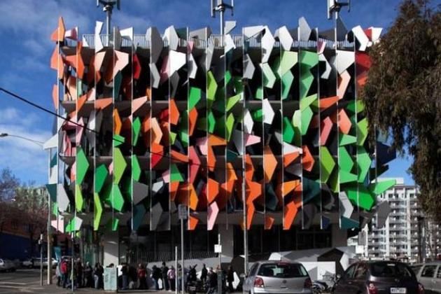 офисное здание Pixel