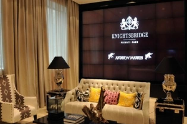проект Knightsbridge Private park