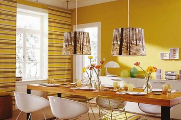 желтая столовая комната