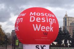 лого Moscow Design Week